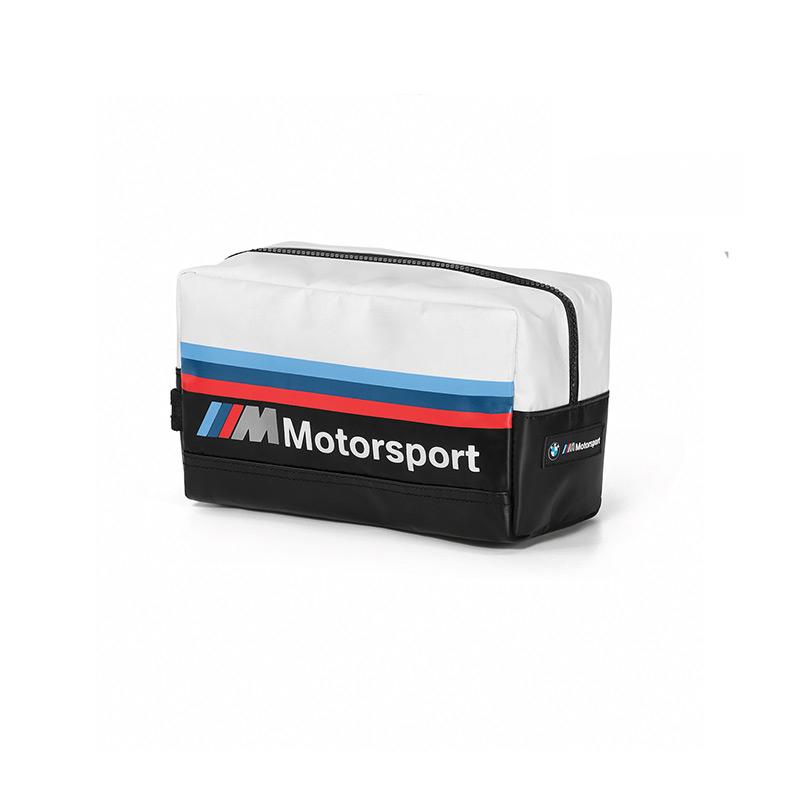 BMW M 赛车运动系列 洗漱包