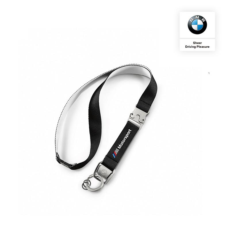BMW M 赛车运动系列 挂绳