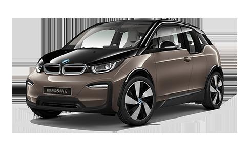 纯电动BMW i3快充畅行款