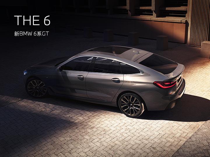 新BMW 6系GT