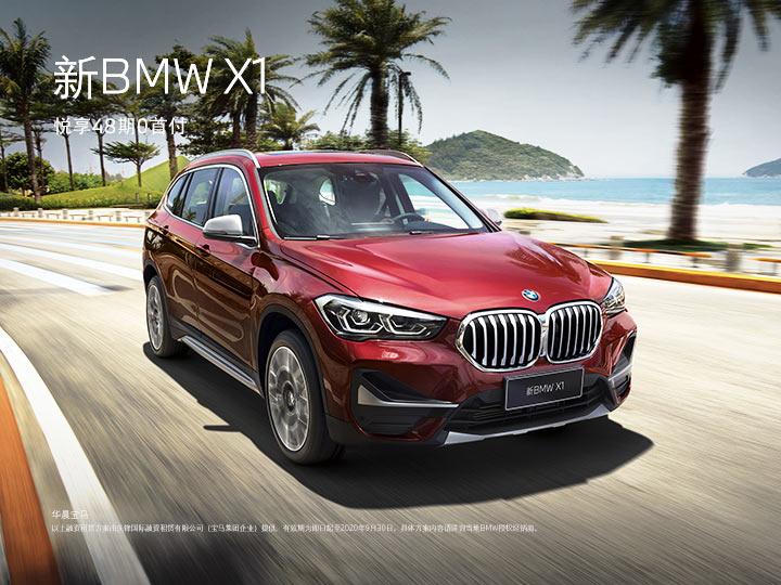 新 BMW X1