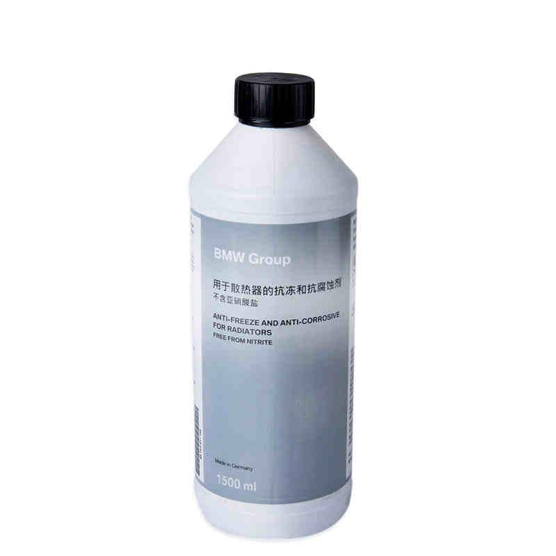 汽车散热器防冻液/防冻剂 1500毫升